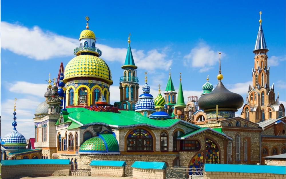 Казань Эксклюзивная